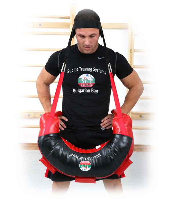 Bulgarian Bag - Head Harness